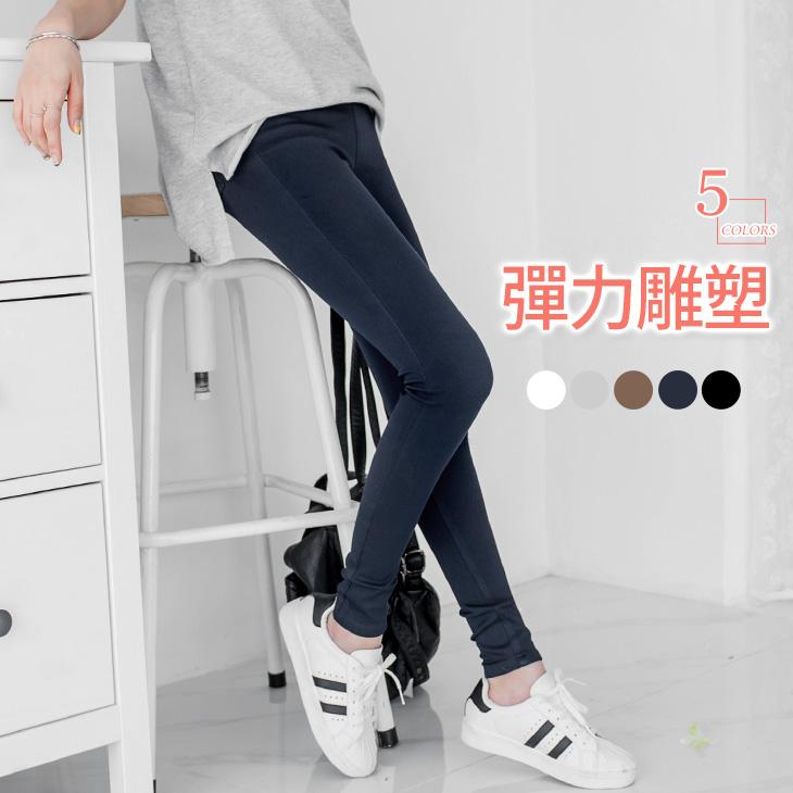 0504新品 無痕鬆緊褲頭塑腰網紋彈力窄管褲?5色