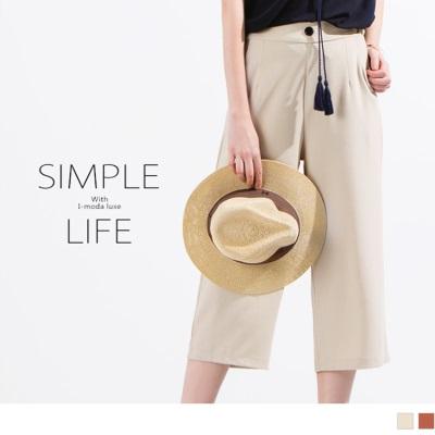 0503新品 附綁帶打摺設計七分寬褲‧2色