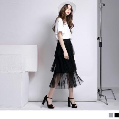 【顯瘦下著♥任選65折】飄逸網紗層次設計百摺長裙.2色