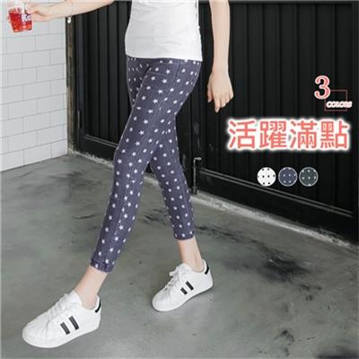 【夏日特賣♥2件5折】滿版星星合身彈性窄管八分褲.3色