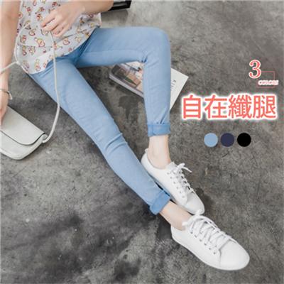 0503新品 質感雪花刷色超彈鬆緊窄管長褲.3色