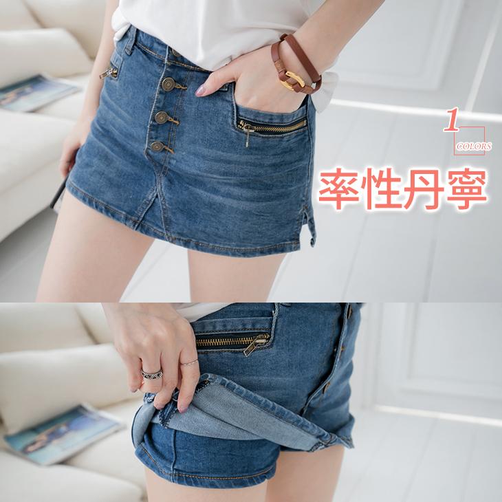 排釦設計拉鏈造型口袋ob嚴選服飾牛仔褲裙