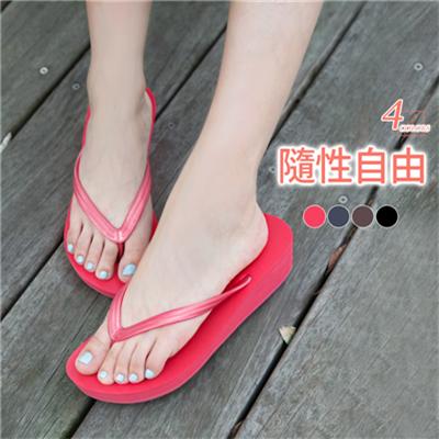 0527新品 厚底造型舒適人字夾腳拖鞋.4色
