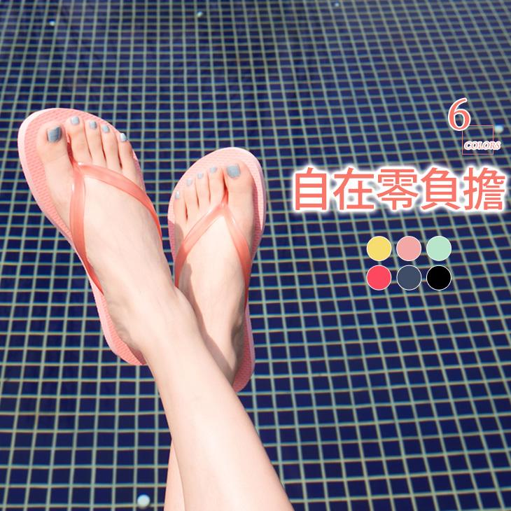輕便舒適人字夾腳拖鞋.6色
