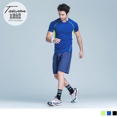0421新品 台灣製造.世界同布~透氣撞色拼接短袖運動上衣.3色