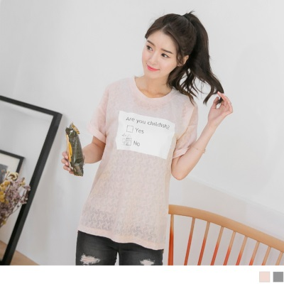 0601新品 是非題燙印滿版星星透視T恤.2色