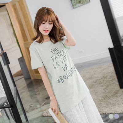 0608新品 糖果色文字燙印長版T恤.2色
