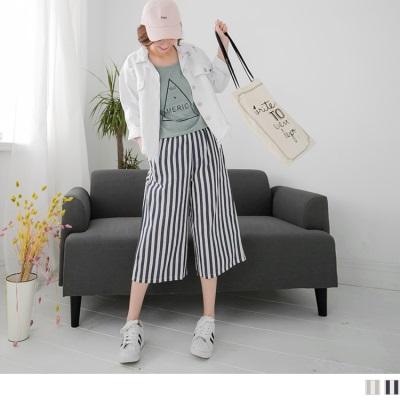 0516新品 直條紋棉感休閒腰鬆緊七分寬版褲.2色
