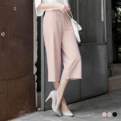 0601新品 純色直條壓紋西裝質感七分寬版褲.3色