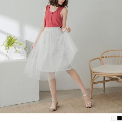 【精選系列♥任選7折】直條紋層次感澎澎紗裙.2色