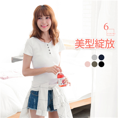 0530新品 素色直條壓紋半開襟顯瘦合身短袖上衣.6色