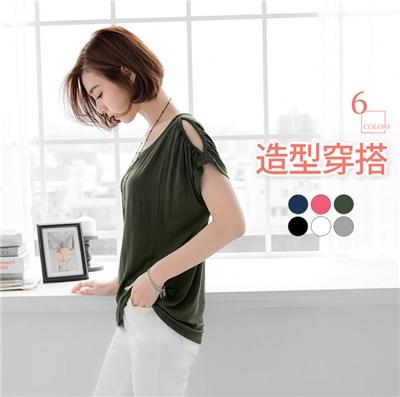 0516新品 素色挖肩抓皺短袖柔軟圓領寬鬆上衣.6色