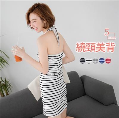 條紋繞緊設計長版背心/洋裝.5色