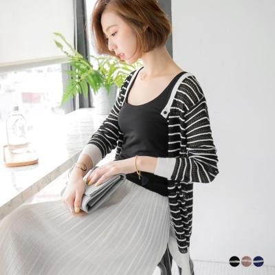 0531新品 細針織橫條紋洞洞配色滾邊開釦小外套.3色