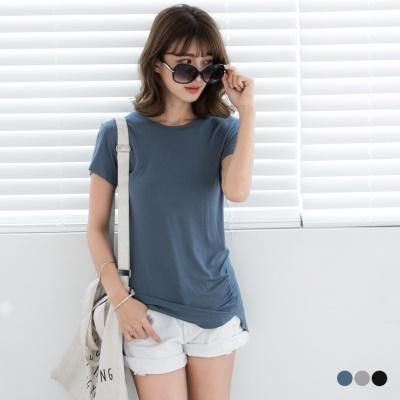 0606新品 不收邊下襬抓皺造型素色彈性T恤.3色