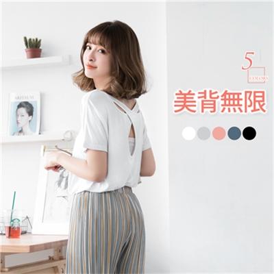 0617新品 背後交叉設計純色棉感短袖上衣.5色