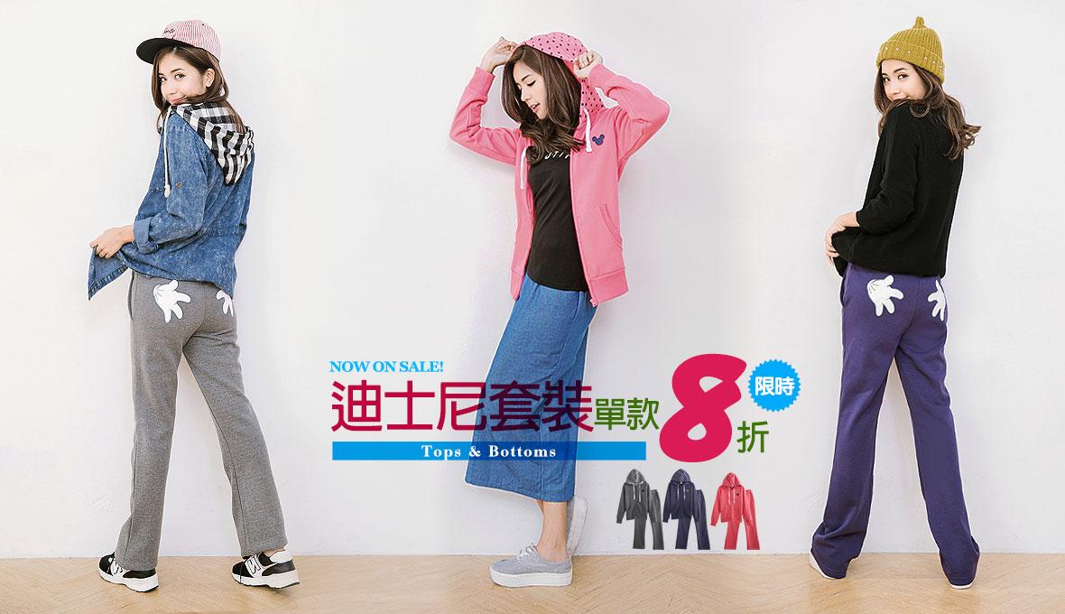 窄管褲,褲,短褲,七分褲,長裙,短裙,丹寧,雪紡,鉛筆褲,褲裙,韓版