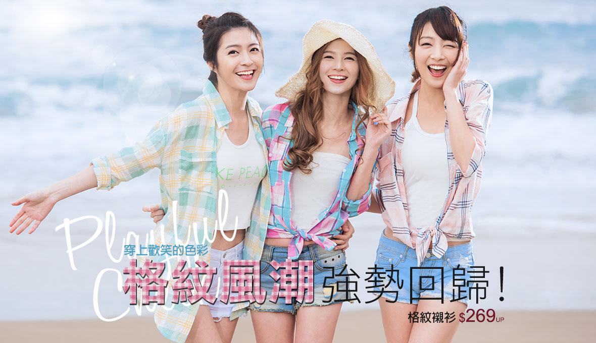 襯衫,格紋,格子,穿上歡笑的色彩,韓系