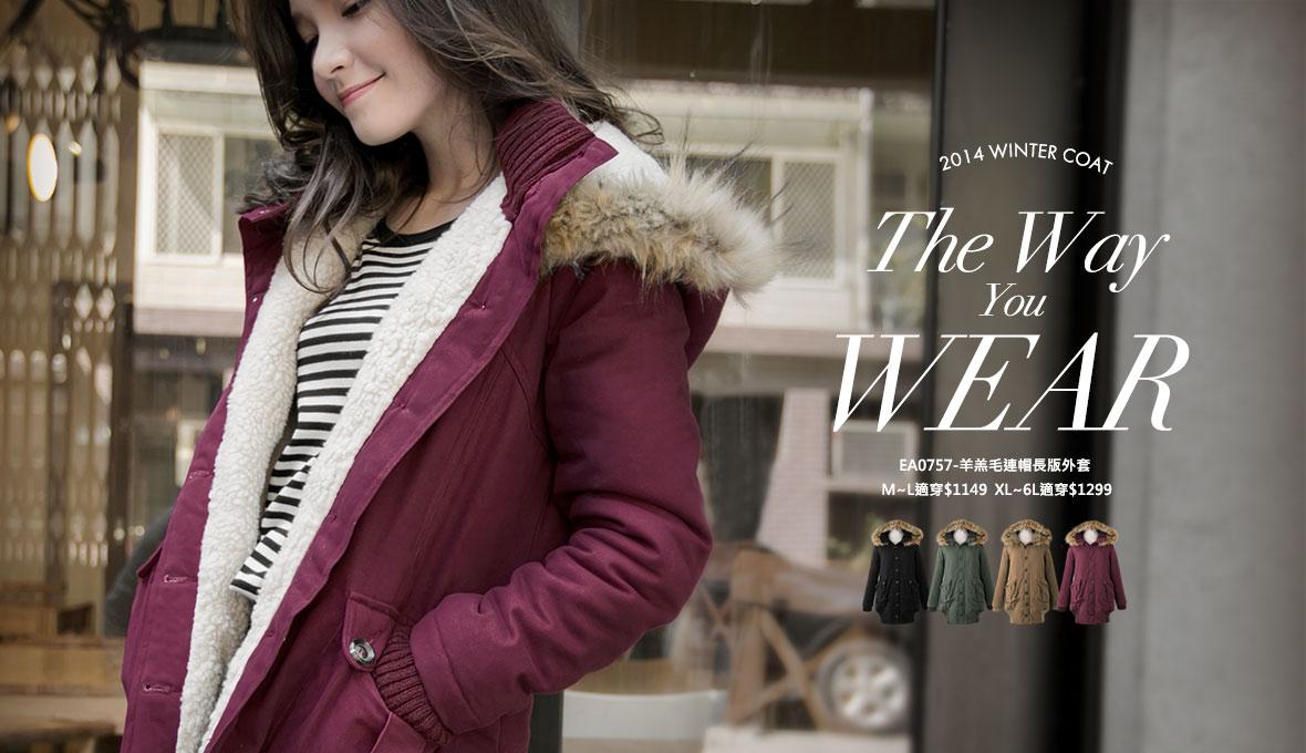 外套,保暖外套,休閒,大衣,刷毛,基本款