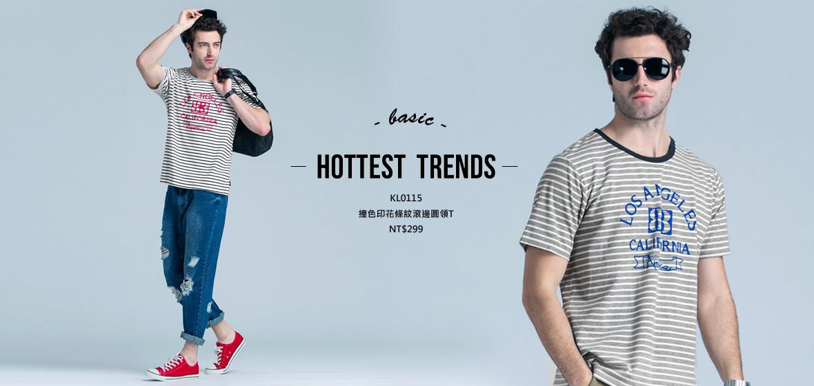 男裝,帥氣,有型,上衣,T恤,襯衫,牛仔褲,長褲,短褲,休閒,時尚