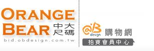 OBdesign首頁