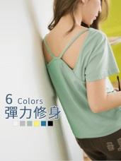 露背吊繩造型高棉量連袖上衣.6色