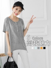 素色半開釦造型傘狀弧擺設計棉感寬鬆上衣.5色