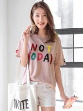 英文拼字綴多彩緞帶袖口造型高含棉上衣