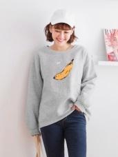 香蕉潑墨點點設計內刷毛大學T衛衣上衣