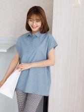 質感純色高含棉連袖寬版襯衫