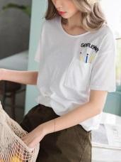 單邊口袋鉛筆字母刺繡高含棉上衣