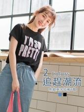 台灣製造.竹節棉大豹紋英字印花T恤上衣