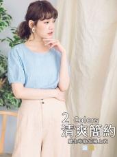 純色變化布紋寬鬆短袖上衣