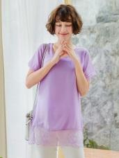 袖口下襬羽毛蕾絲拼接純色長版上衣