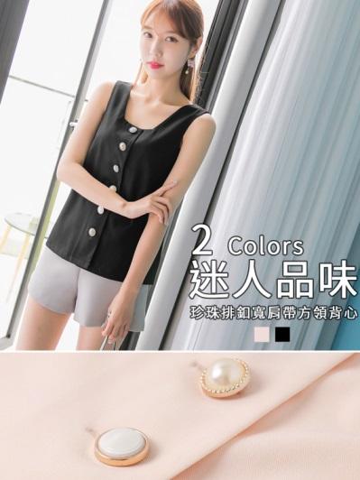 珍珠排釦設計寬肩帶純色方領背心/上衣