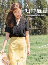 氣質滿版蕾絲雕花純色襯衫