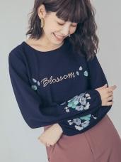 字母花朵繡花下襬縮口長袖上衣