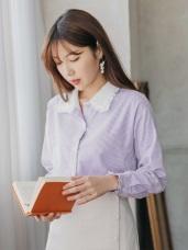 面磨毛荷葉領拼接直條紋高棉襯衫