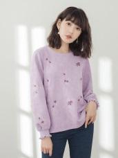 短毛絨花朵刺繡羅紋縮口袖上衣