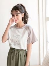 高含棉貓頭鷹字母燙印條紋配色袖拼接T恤/上衣