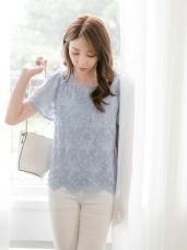滿版花朵蕾絲波紋下襬設計純色上衣