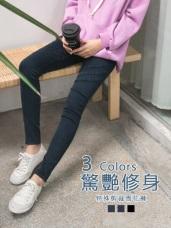 修身剪裁雪花刷色彈性窄管褲.2色