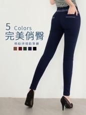 格紋拼接後口袋拉鍊裝飾彈性窄管褲