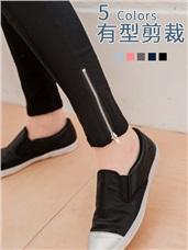 褲腳側邊拉鍊輕刷毛彈性窄管長褲.5色