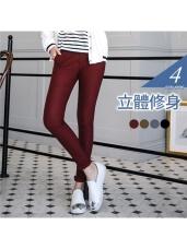 開釦修腹立體瘦型鬆緊窄管褲.4色