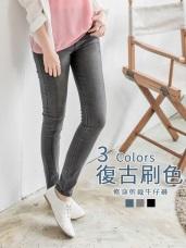 側邊修身剪裁長腿比例窄管長褲