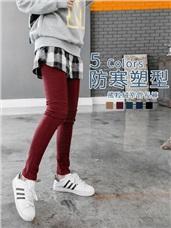 羅紋撞色造型顯瘦壓線暖感搖粒絨窄管長褲.5色