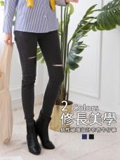 個性小破壞設計棉感窄管牛仔褲
