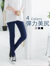 素色拉鍊褲腳開衩造型彈力窄管褲.4色
