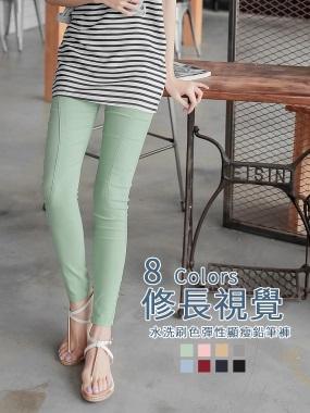 水洗刷色彈性顯瘦剪裁窄管長褲/鉛筆褲.8色